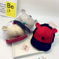 韩版宝宝帽子遮阳防晒 小猫咪儿童帽子 太阳帽宝宝帽子 鸭舌帽