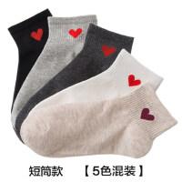 袜子女士纯棉短袜浅口可爱低帮日系船袜全棉短筒棉袜