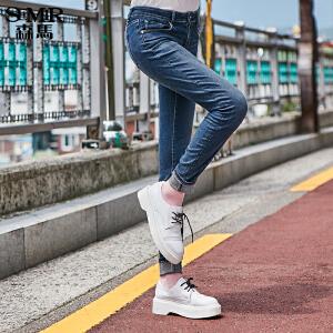 森马水洗牛仔裤 冬装 女士ISKO中低腰修身小脚牛仔长裤潮
