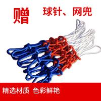 篮球架网蓝红白篮网标准篮球比赛投篮用2只装篮球筐网兜加粗
