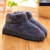 家居男士棉拖鞋全包居家室内毛毛拖保暖防滑加厚底棉鞋