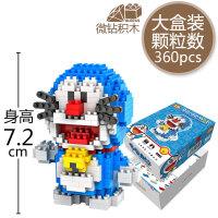 【当当自营】LOZ俐智微钻颗粒积木哆啦A梦小叮当造型创意拼装玩具 哆啦A梦单体9804
