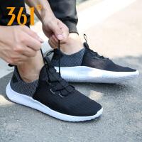 【361度双十二 139元2件】361度正品2018年夏季新款男子健走鞋