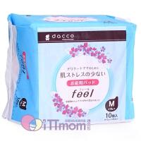 dacco三洋 产妇卫生巾月子 产后专用孕妇入院待产 敏感型 M号10片
