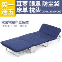 梦优宝办公室折叠床单人家用午休床午睡陪护床三折硬板海绵床 【里布款】深蓝色1.2米宽 配床套5件套
