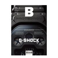 Magazine B 卡西欧腕表G-Shock 手表品牌专刊 商业杂志 NO.77 韩国英文版