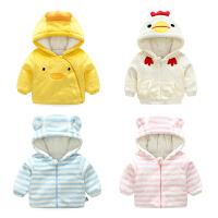 男童外套加绒加厚珊瑚绒棉衣秋冬款冬装儿童宝宝女童童装冬季小童