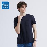 [2件4折价:22.4元,仅限8.21-24]真维斯男装2019夏装新款 休闲圆领贴口袋修身短袖T恤