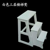 实木三层梯凳家用台阶登高梯可折叠楼梯椅室内移动收纳梯子
