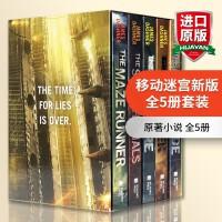 移动迷宫系列全5册 烧痕审判 死亡解药 致命追捕英文原版科幻小说 The Maze Runner Series 正版进