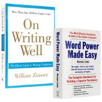 现货正版 Word Power Made Easy 单词的力量 英文原版 On Writing Well 经典英文写作
