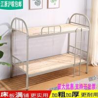 上下铺铁床宿舍员工高低床双层学生架子床工地简易经济型 850mmx2000mm静音木板床加厚款 其他