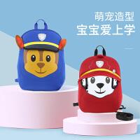 汪汪队立大功PAW PATROL幼儿园书包儿童宝宝3-7岁双肩包牵引绳小童包防走失包