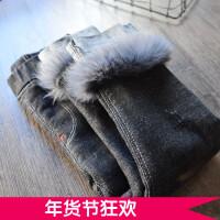 洋~女童牛仔裤加绒加厚 2017冬季新款毛毛拼接修身翻边小脚裤长裤
