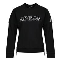 adidas阿迪达斯2018新款女子运动卫衣圆领长袖针织套衫DV3318