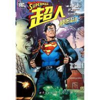 超人 秘密起源 美国华纳DC英雄欧美漫画书籍 蝙蝠侠超人神奇女侠海王闪电侠惊奇队长小丑守望者世图美漫