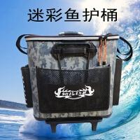 2.0毫米加厚EVA双层防水拉杆鱼护包鱼护桶装鱼桶钓箱钓鱼桶渔具新品