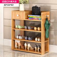 简易鞋柜玄关柜家用门口经济型收纳省空间仿实木多层鞋架