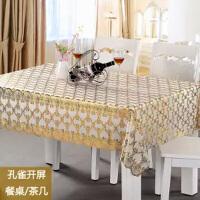 桌布防水防烫防油长方形茶几餐桌布正方形圆形桌垫塑料台布