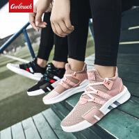 【春暖特惠价】Coolmuch情侣跑鞋2020新款轻便缓震飞织透气男女运动休闲跑步鞋JD005