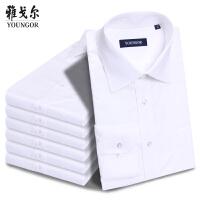 2016秋装新款雅戈尔白色长袖衬衫纯色男装DP纯棉免烫YLDP19002BBA