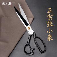 张小泉裁缝剪剪刀刀家用不锈钢服装剪大剪刀10 11寸缝纫剪刀批发