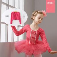 儿童舞蹈服装女童长袖幼儿练功服少儿芭蕾舞裙套装衣服加绒