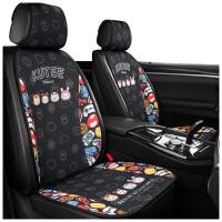 汽车坐垫四季通用可爱女神单个片主驾驶座垫小蛮腰座椅套夏季凉垫