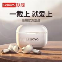 联想(Lenovo)真无线蓝牙耳机 音乐耳机运动跑步 手机通用 新LP1