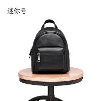 迷你双肩女包包韩版潮百搭多功能2018新款个性时尚斜挎小背包 黑色 迷你