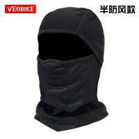 冬季保暖头套面罩 全护脸防风运动骑行保暖面罩男女 V7123夜空半防风面罩