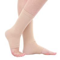 薄护踝护脚踝扭伤防护夏天空调房保暖运动男女脚腕关节护具袜套