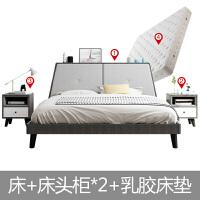 北�W�L格主�P室具�F代��s�易���型�p人大床1.5板式床1.8米 +2��床�^柜+乳�z床�| 1500mm*1900mm �M�b