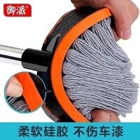 洗车刷子不锈钢伸缩杆长柄汽车水刷纯棉线洗车拖把清洁刷
