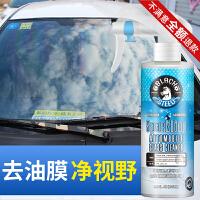 汽车用玻璃去油膜清洗强力去污除垢油污去除剂小车前挡风档清洁液