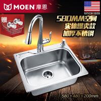 MOEN摩恩水槽单槽304不锈钢厨房水槽套餐加厚洗碗水洗菜盆 22000R