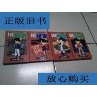 【二手9成新】漫画:名侦探柯南.40.41.42.43.44 (5本) /青山
