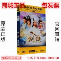62集电视剧 八仙前传DVD李宗翰 吴俊余 高清 珍藏版18DVD碟片