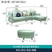 欧式真皮沙发组合客厅小户型简欧转角贵妃实木皮沙发欧美别墅 单位++脚踏 组合