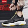 【限时特价包邮】Coolmuch男跑鞋2019新款男子耐磨防滑网布透气运动休闲跑步鞋YGD83