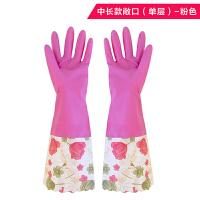 家用保暖手套 洗碗手套橡�z手套洗碗洗衣手套乳�z�z皮手套 中�L款��臃凵�