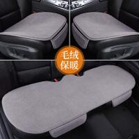 汽车坐垫冬季毛绒单片三件套无靠背保暖地毯座椅垫单个屁屁垫座套