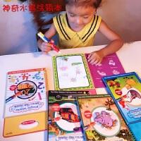 儿童神奇旅途便携水画册填色本认数字母宝宝反复涂鸦早教玩具