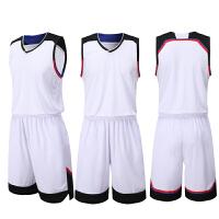 新款全篮球服套装库里30号詹姆斯23号球衣定制DIY比赛队服