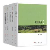 苏联史丛书(五册)