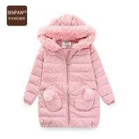 【超值热卖】BINPAW童装女童皮棉衣2018冬装新款时髦洋气毛领长款加厚保暖大衣