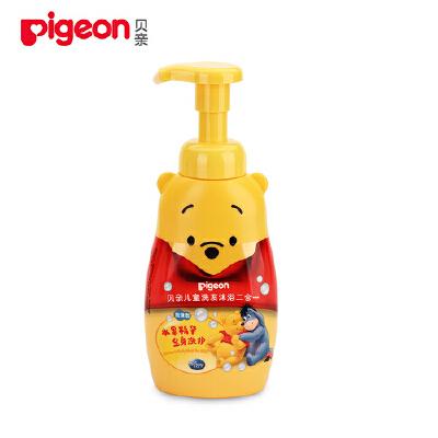 贝亲(Pigeon) Disney系列 宝宝儿童洗护 350ml儿童2合1洗发沐浴露(泡沫型) 全场特惠