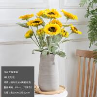 向日葵假花向日葵仿真花束客厅大太阳假花落地摆件花瓶餐桌插花装饰摆设干花