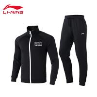 李宁运动套装男士训练系列开衫无帽卫衣套装长袖男装运动服