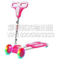 时尚儿童三轮四轮闪光蛙式滑板车滑行车减震摇摆车剪刀车3 4 5岁